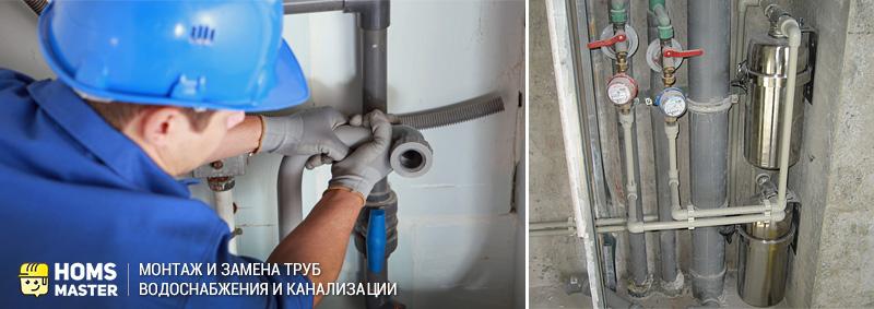 Монтаж и замена труб в Курске
