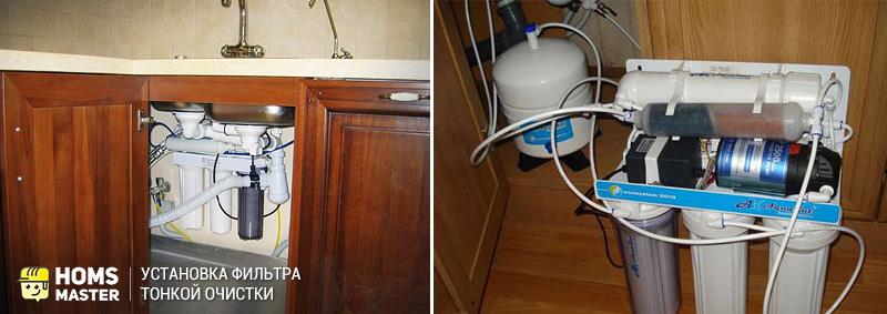 Установка фильтра тонкой очистки с регулятором давления