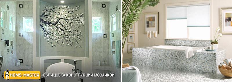 Облицовка фигурных конструкций мозаикой