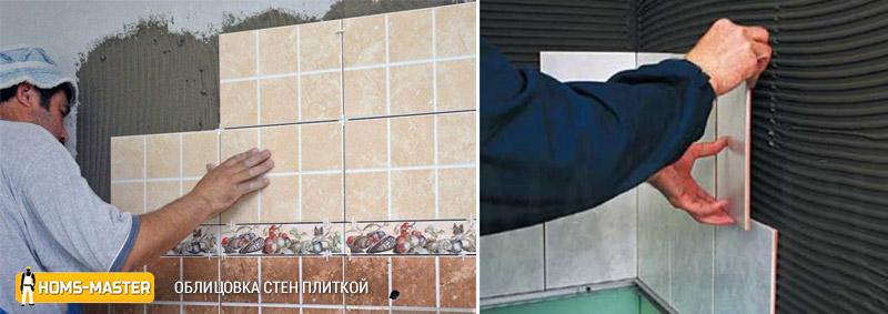 Облицовка стен плиткой (150-300 мм)