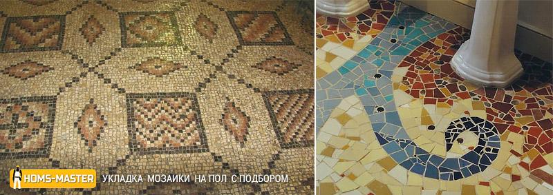 Укладка мозаики на пол с подбором