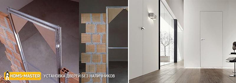 Установка и монтаж двери без наличников
